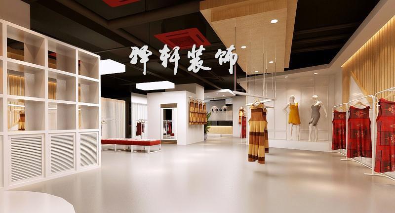 合肥服装店装修/服装店设计/服装店专业装修公司