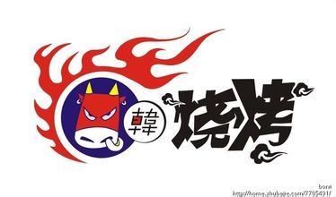 logo logo 标志 设计 矢量 矢量图 素材 图标 374_220